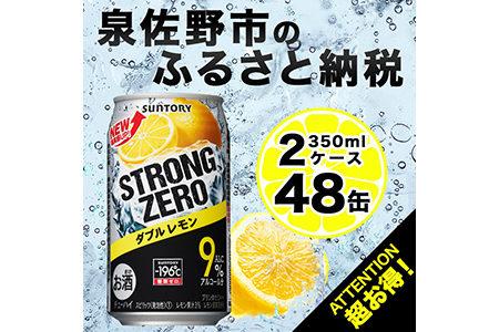 【11月も継続】還元率50%超えの返礼品がまだあるの、大阪府泉佐野市くらいじゃない?