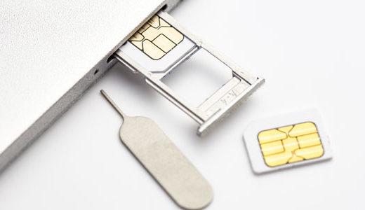 【MVNO】格安SIMのトップ5社を私の用途で比較!副業サラリーマンに最適な業者はどこ?