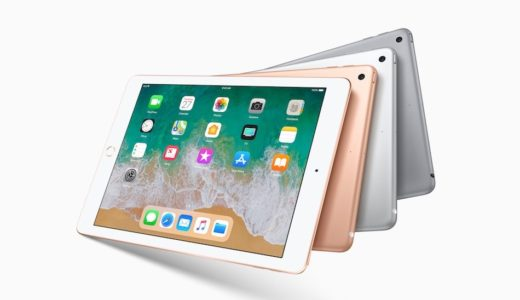 【ふるさと納税】高還元率の返礼品まとめ(iPad・アルコール・お米まで)