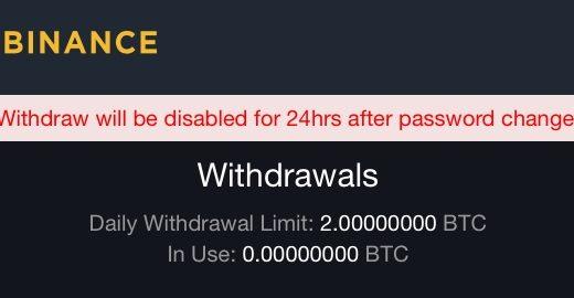 【要注意】Binanceのパスワードを変更して24時間は、出金できないんだって!