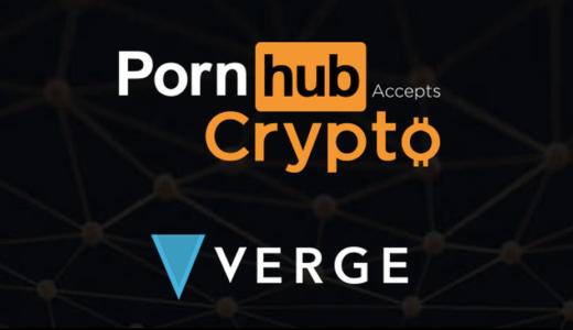 仮想通貨とアダルト業界。PornhubがXVG支払いに対応