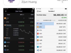 仮想通貨ポートフォリオ管理アプリ「CoinTicker」紹介