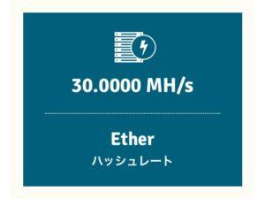 イーサリアム(ETH)のクラウドマイニングを開始!(GenesisMiningの2年契約で10万円投資)