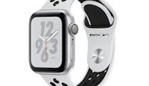 【ふるさと納税】アップルウォッチが登場!AppleWatch Nike+ Series 4(GPSモデル)