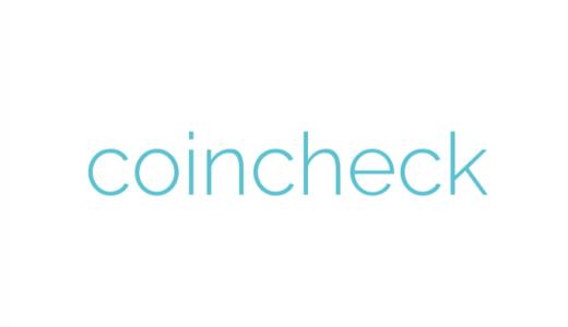 CoincheckのNEM補償・仮想通貨出金再開。冷え切った仮想通貨市場を再び盛り上げてくれ!