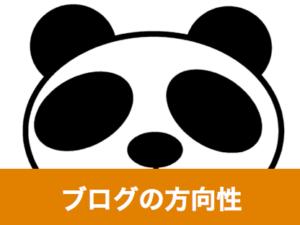 【WordPress】ブログトップページでカテゴリ別に新着記事を表示するテーマ「Gush5」