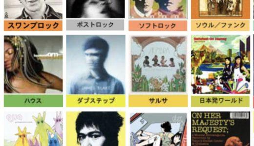 大阪・K2レコード「専門店による差別化」他店にはないマニアックな品揃え