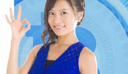 仮想通貨取引所のイメージガール・CM女優ランキング